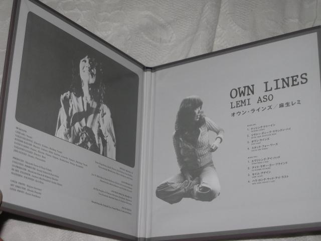 麻生レミ / OWN LINES (紙ジャケ)_b0042308_185067.jpg
