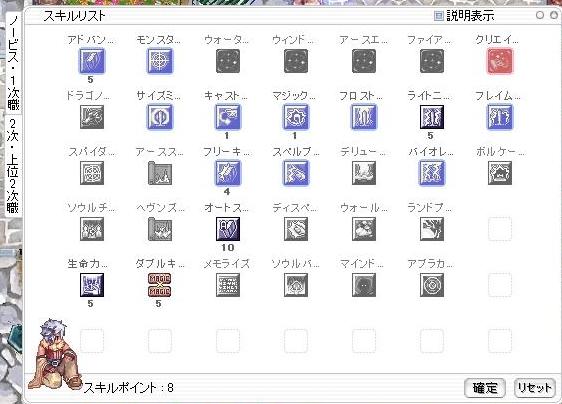 c0010809_3561457.jpg