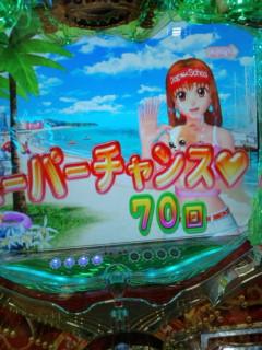 b0020017_2046532.jpg