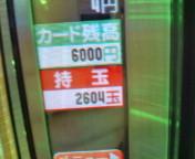 b0020017_2048722.jpg