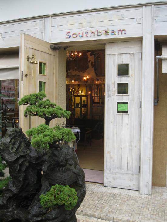 「South Beam」へ~☆_a0125419_10112588.jpg