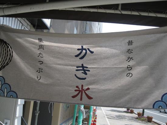 濃厚生キャメルの様な「みるくシロップ」作り☆_a0125419_186012.jpg
