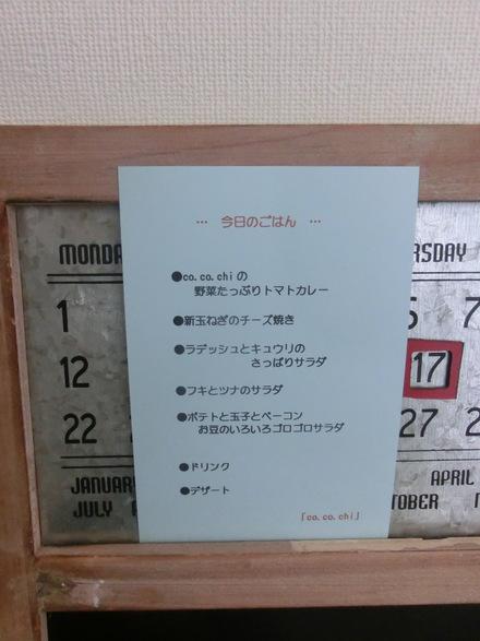元気カラーのアレンジ教室♪  6/17②_b0247223_15425429.jpg