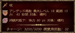 d0231423_2062216.jpg