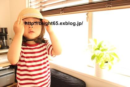 e0230923_15153610.jpg