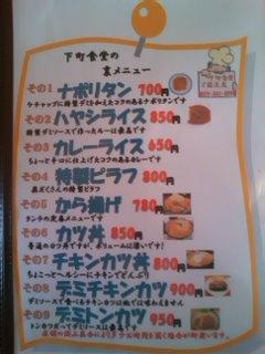 洋食も好きなんですが皆さんは、どうですか?_a0241725_2352227.jpg