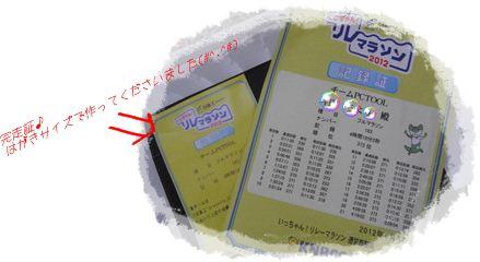 b0166327_8562544.jpg
