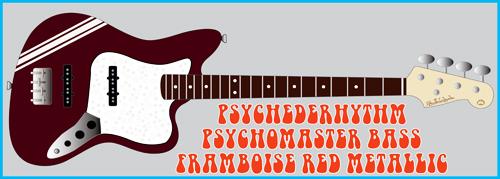 今月末に「Framboise Red MetaのPsychomas B」を発売!_e0053731_18262814.jpg