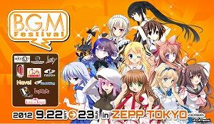 B.G.M Festival Vol.01 INFORMATION_e0025035_130112.jpg