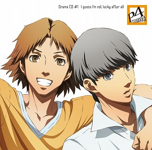 ドラマCD「PERSONA4 the Animation」情報_e0025035_136136.jpg