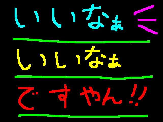f0056935_18113682.jpg