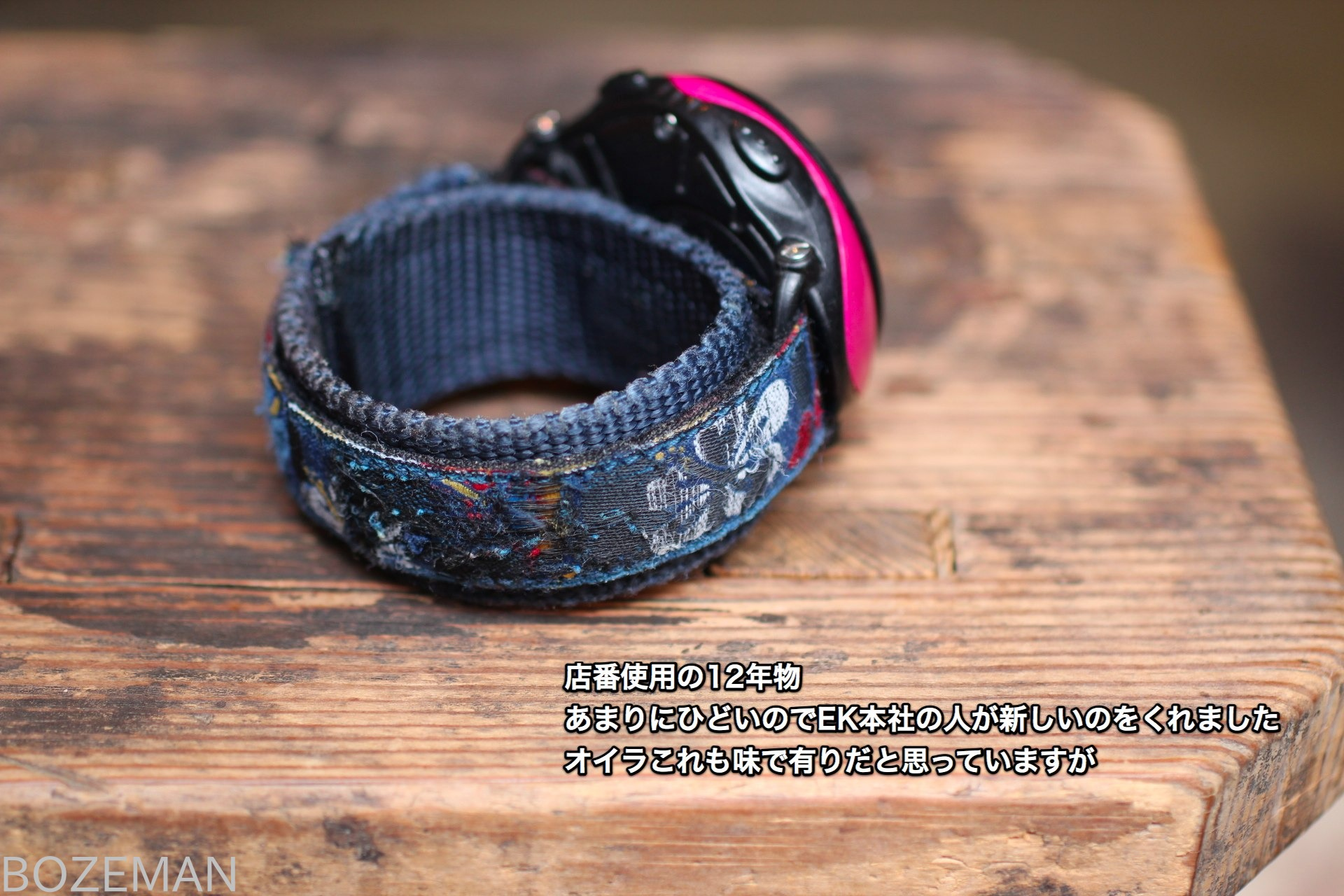 EK USA Designer Watch Band_f0159943_1304443.jpg