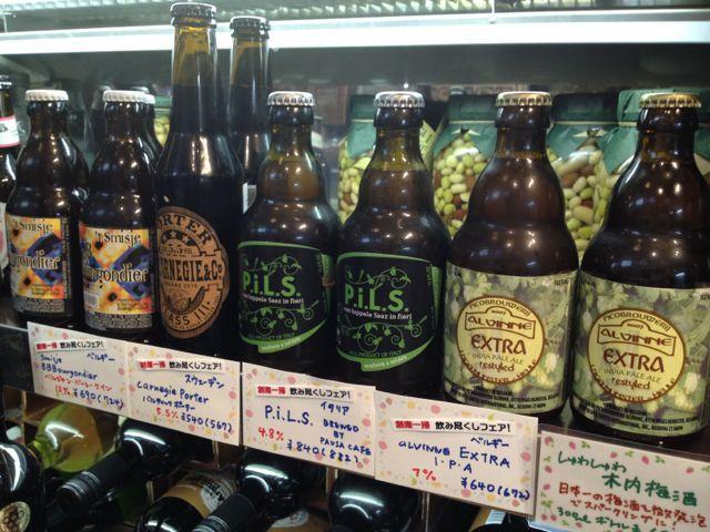 レア物を特別価格で!瓶ビール充実中です♪_c0069047_21224912.jpg