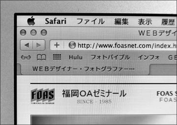 ユーザー環境でコケないために・・・_b0045453_105053.jpg