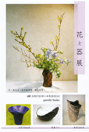 彩花のひとり言_e0109554_764342.jpg