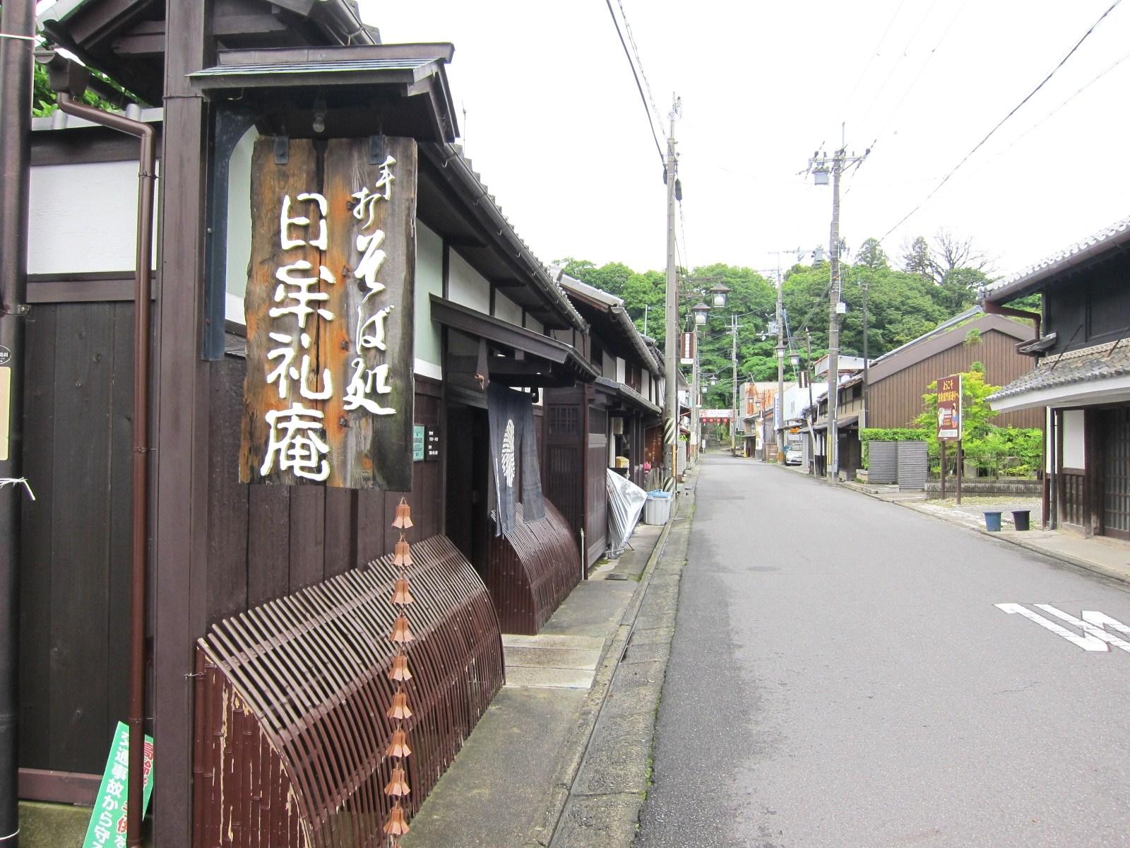 近江八幡_c0246656_14562474.jpg