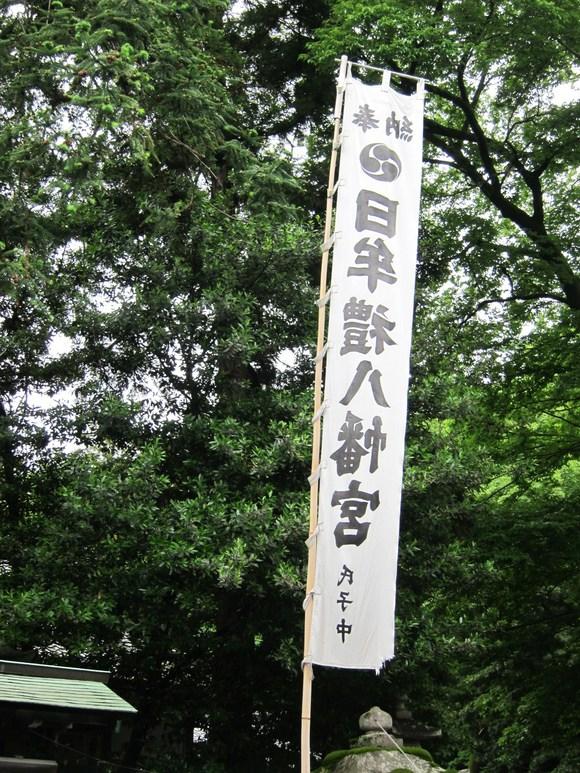 近江八幡_c0246656_1583194.jpg