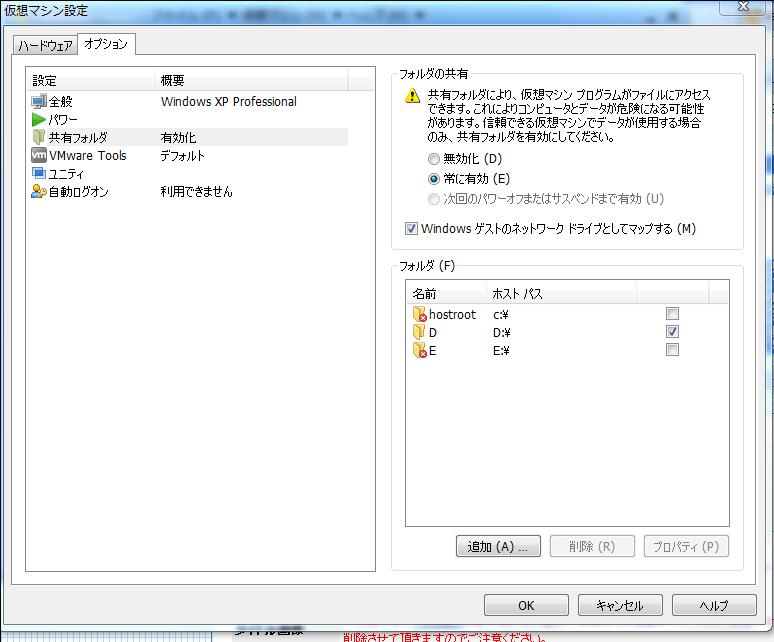 b0045558_17571451.jpg