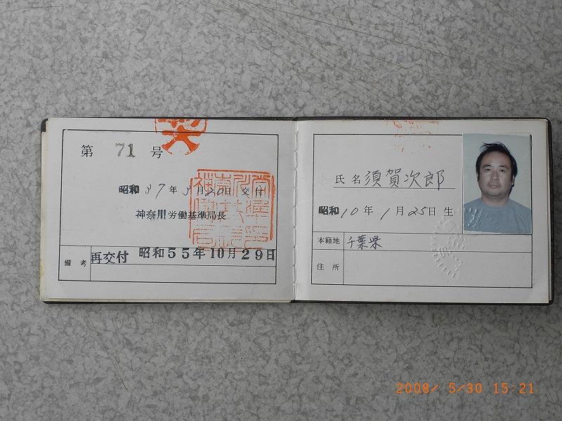 b0075059_80589.jpg