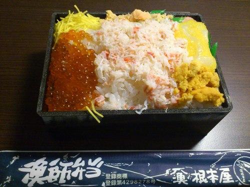 札幌大丸デパートのデパ地下_b0106766_037323.jpg