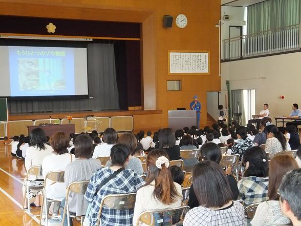 小学校講演会とりあえず任務完了_e0272869_19533222.jpg