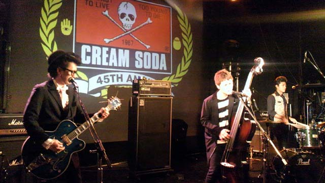 CREAM SODA NITE 2012 / LINUS & CO._c0187573_2562181.jpg