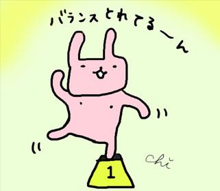愛のバランス 〜妊婦chanの咳止めシロップ・大根はちみつ〜_d0224894_16493124.jpg