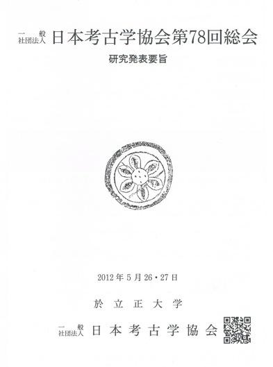 f0155495_1842989.jpg
