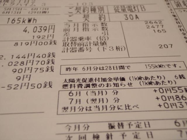 f0064203_80719.jpg