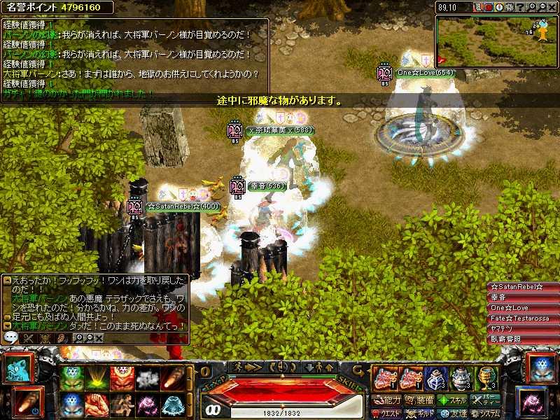 b0214607_0103470.jpg