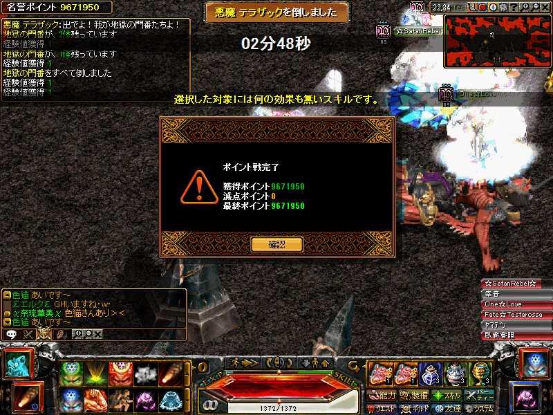 b0214607_0105310.jpg
