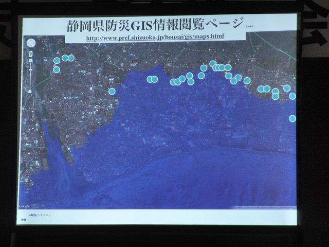 期待が大きい「マイクロ水力発電」、「地中熱」 富士市STOP温暖化地域協議会総会にて_f0141310_7264589.jpg