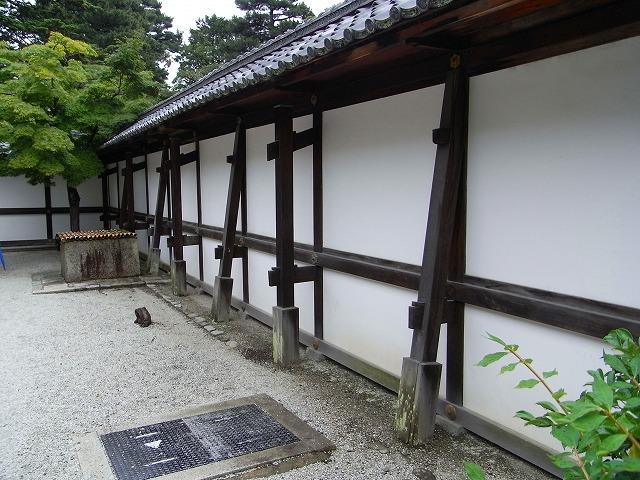 京都視察旅行 PARTⅠ(京都御所)_c0194417_18205222.jpg