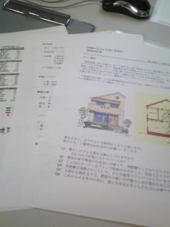 OB宅訪問会のレジメ作り_f0139318_18142782.jpg