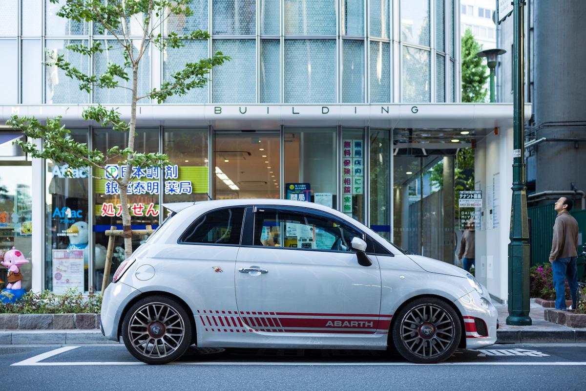 Fiat 500 Abarth_b0213320_20251650.jpg