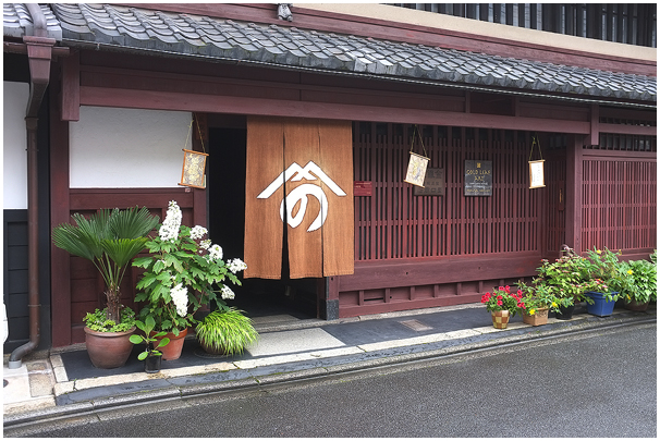 雨の京都でグビグビ_c0042324_955018.jpg