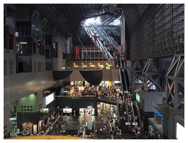 雨の京都でグビグビ_c0042324_9573491.jpg