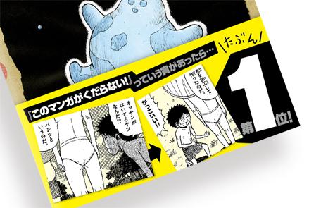 なにわ小吉「はるまげ」第1巻 & クリスタルな洋介「ひめはじけ」第1巻 本日発売!!_f0233625_21431970.jpg