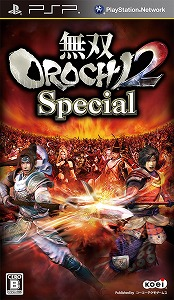 PSP『無双OROCHI2 Special』カスタムテーマ配信キャラクター投票結果発表_e0025035_0325394.jpg