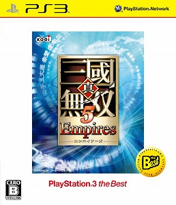 コーエーテクモの人気PS3/PSPタイトルがお得な価格で登場!_e0025035_1355219.jpg