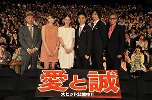 『愛と誠』初日舞台挨拶レポート_e0025035_8471191.jpg