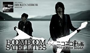 BOOM BOOM SATELLITES×ニコニコ動画リミックス選手権にryo(supercell)のゲスト参加が決定!_e0025035_8495718.jpg