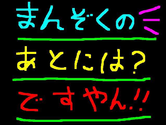 f0056935_18522444.jpg