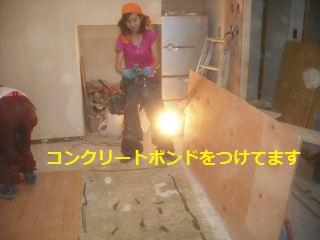 本日作業6日目_f0031037_21472291.jpg