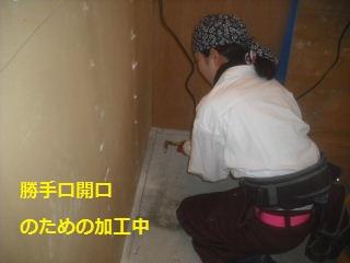 本日作業6日目_f0031037_21475588.jpg