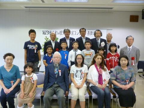 第23回 陶芸教室コンクール表彰式_a0246457_1112414.jpg