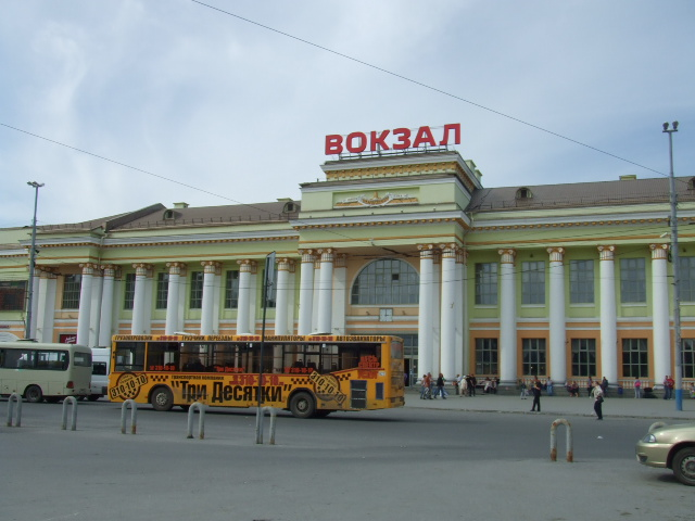 【ロシア鉄道駅】エカテリンブルク_f0169061_9302732.jpg