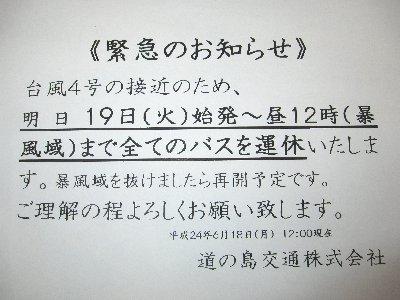 b0177163_13522697.jpg