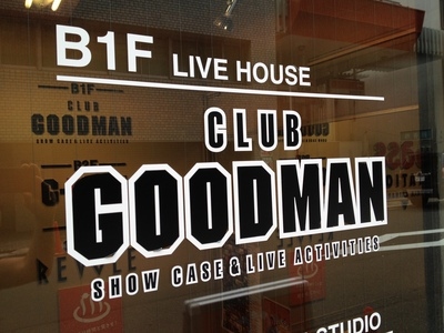 Rock\'n\'Roll DINER!!~Special Joint♪ ~CLUB GOODMAN 16th.Aniversary~_c0227168_20372854.jpg