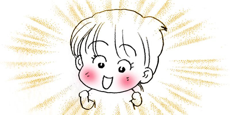 """おぉぉぉぉっっっ (´∀`ノノ\""""☆(´∀`ノノ\""""☆(´∀`ノノ\""""_f0119369_17305865.jpg"""